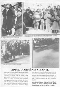 Inauguration mémorial 12 février 1986
